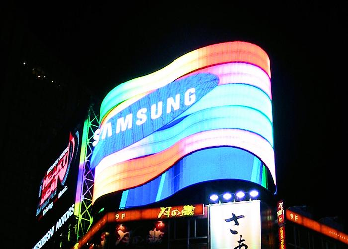 Samsung punta gli occhi su BlackBerry