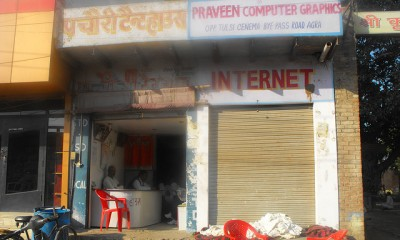 L'India blocca Facebook Free Basics, viola la neutralità della rete
