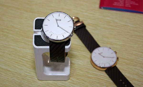 Elephone W2: smartwatch elegante con funzioni activity tracker