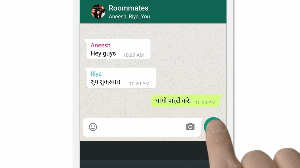 Google Tap to translate