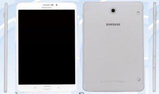samsung-galaxy-tab-s3-680x400