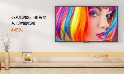 Xiaomi Mi TV 3S, la nuova linea di Smart TV a meno di 1000€