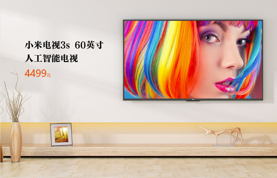 Xiaomi Mi TV 3S, la nuova linea di Smart TV a meno di 1000€