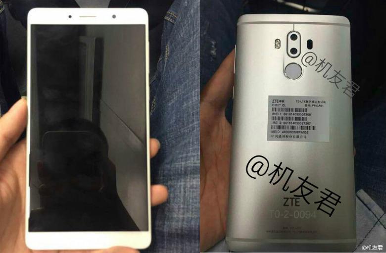 ZTE Axon 7 Max: il successore di Axon 7 è un ottimo Smartphone Android Nougat