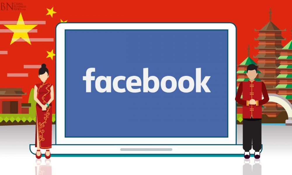 Facebook lavora ad uno strumento di censura per tornare in Cina?
