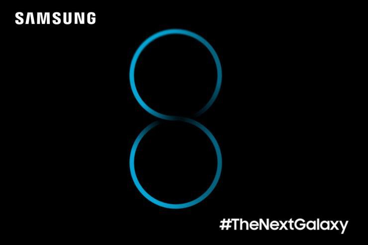 Samsung Galaxy Note 8: le ultimissime su Ram e tanto altro