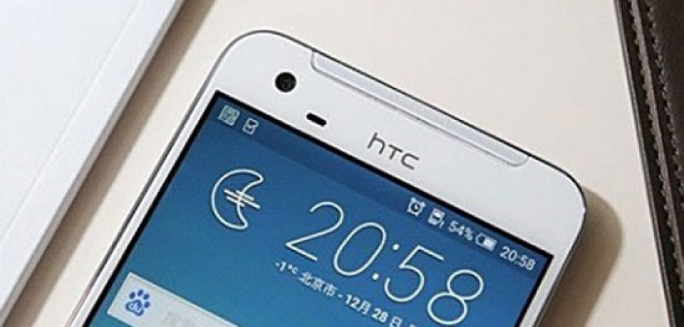 HTC X10, arriva a Gennaio 2017 un nuovo interessante mid-end Android