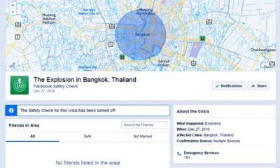 Facebook: Safety Check attivato per attentato esplosivo bufala