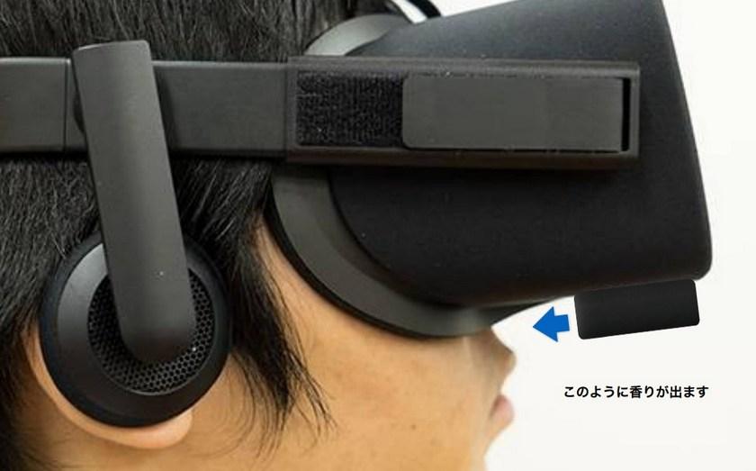 VAQSO VR, la realtà virtuale simula gli odori