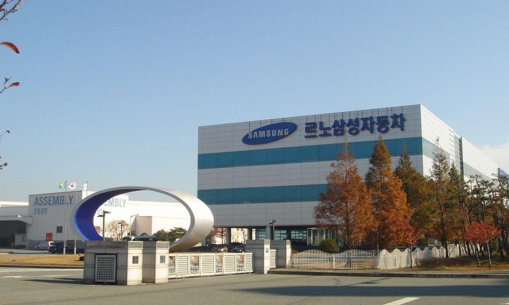 Samsung, processori a 7 nanometri: li vedremo su Galaxy S9?