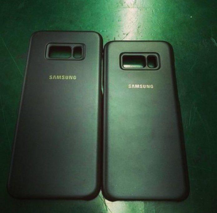 Galaxy S8 Plus custodie