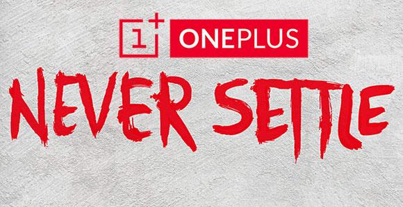 OnePlus 5, il nuovo concept: quali sono le differenze con OnePlus 3T?
