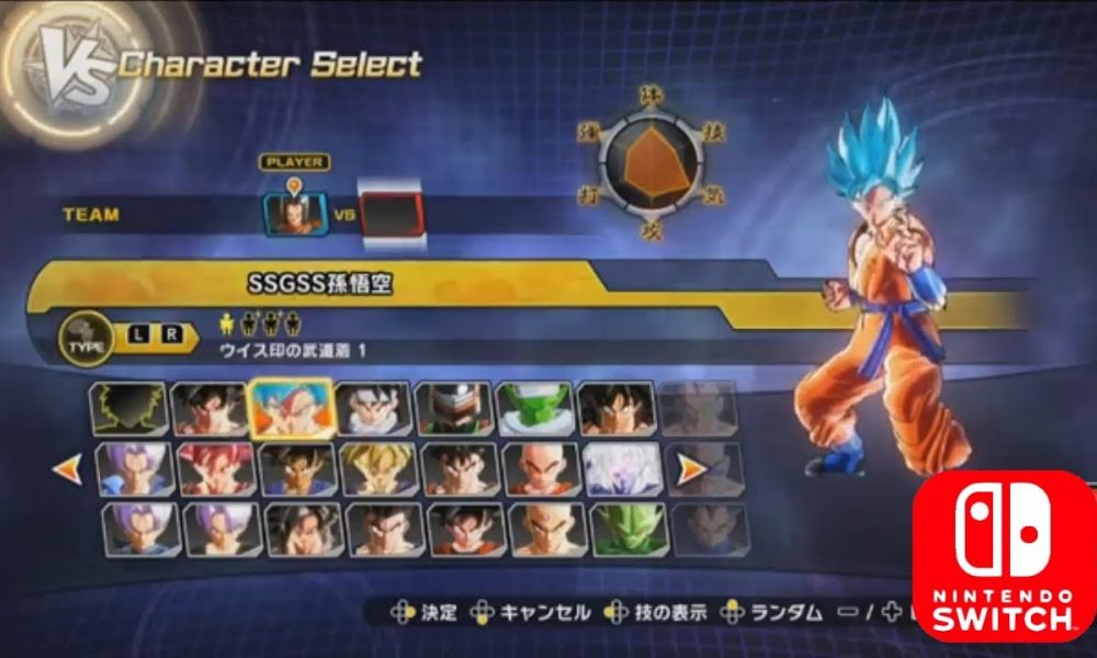 Dragon Ball Xenoverse 2 per Nintendo Switch: nuovo trailer [VIDEO]
