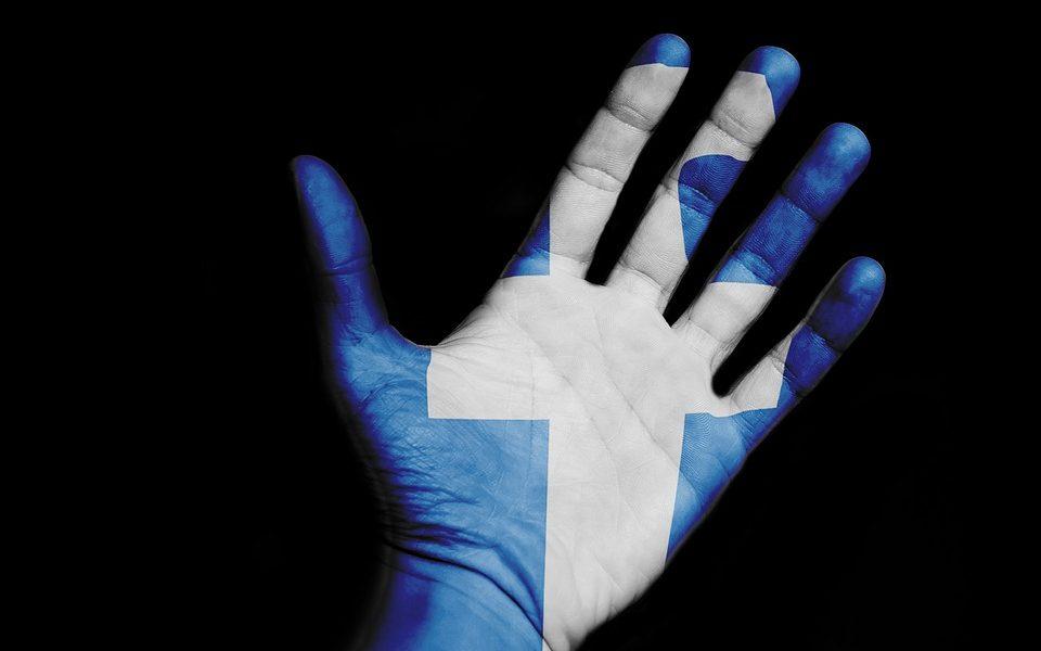 Facebook: sotto i 15 anni servirà il permesso dei genitori